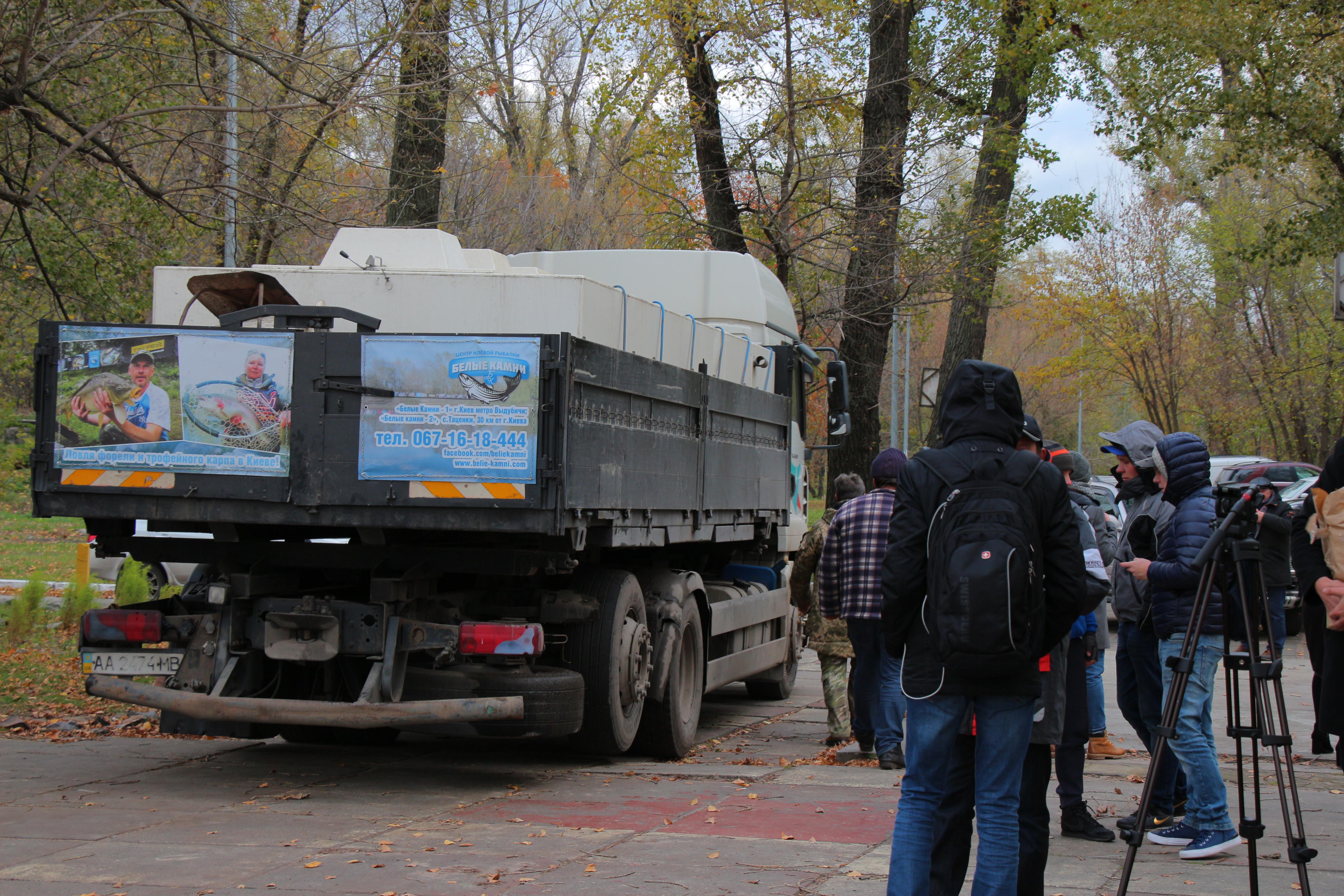 zaryblenie-dnepra-1-noyabrya-2017-25